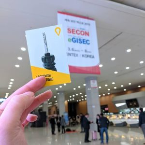 prodecoder expo secon